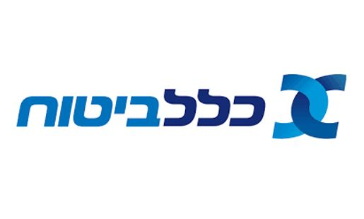 כלל-ביטוח-לוגו