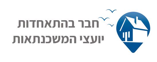 לוגו התאדות יועצי המשכנתאות 1